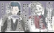 ホームズと新宿のアーチャー