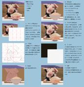 豚お絵描き講座