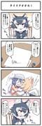 【けものフレンズ】タイリクオオカミ
