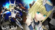 【モデル配布】FA:G バーゼラルド Ver2.0【MMD】