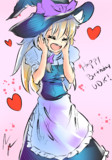Happy birthday UDK!