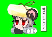 やわらかkofji姉貴