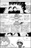 けものフレンズは有害だ!