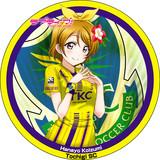 ユニコラ 小泉花陽×栃木SC