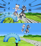 【MMD】愛と友情のツープラトン!!