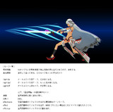 【Fate/MMD】軍神の剣【配布】