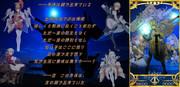 【戦艦少女R】セイバークラス ヴァンガード【FGO】