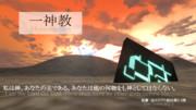 けもフレで紹介するCivⅣテクノロジー【一神教】