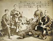 唐澤天皇陛下