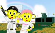 【MMD第一回夏の甲子園】虹