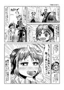 東方壱枚漫画録86「判断力の低下」