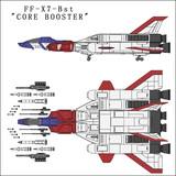 コア・ブースター、連邦航空技術の集大成