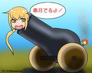 睦月型五番艦・皐月の出撃
