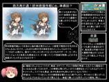 【退潮】とある提督の超電ちゃん【17夏E準備回】