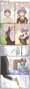 幸子とずっと過ごす漫画。