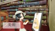 けもフレで紹介するCivⅣテクノロジー【美術】