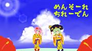 【東方自作アレンジ】ハルトマンの琉球少女【ハルトマンの妖怪少女】