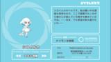 【オリフレ】旧アプリ版ステータス画面風2Dモーション