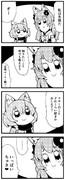 【白猫】いっぱいちゅき【ポプテピピック】