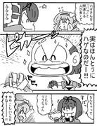 スーパーナズナちゃん