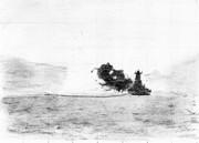 戰艦武藏主砲發射