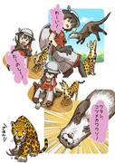元動物フレンズ3