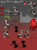 妄想:ロゼとブランと黄昏の古城