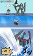 【艦これ】潜水新棲姫ちゃんVS大鷹ちゃんと九七艦攻さん