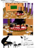 【ステージ配布】ピアニストの研究教室【ダンガンロンパMMD】