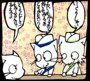 切り絵 猫