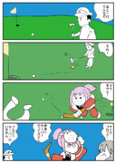 艦これな「ゴルフ」