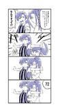 ちーちゃんと真美26
