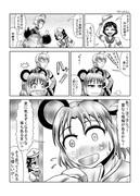 東方壱枚漫画録88「だったら」