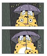 雨の雫を楽しむ、となりのすくすくサーバル