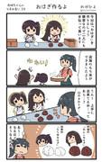 赤城ちゃんのつまみ食い 29