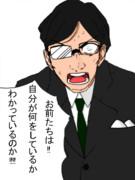 キレる朝田さん