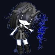 軽巡棲姫ちゃん初描き