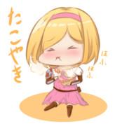 ほふほふ!ほふほふほふほふ!!