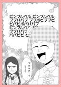【仮面ライダーエグゼイド】歌い惑うPeople!!