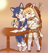 オオカミさんとキリンちゃん