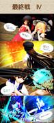 【MMD4コマ】織木野学園へ行こう!第103話
