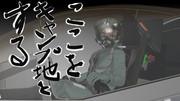 傭兵モブ娘パイロット+α