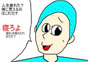 的徒弐 附田(てきとにつくた)