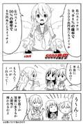 5000兆円 vs 5万円