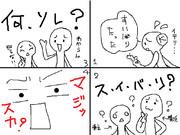 日本語会話も不自由です。