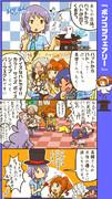 ミリシタ四コマ『ポンコツフェアリー』
