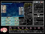 【退潮】とある提督の超電ちゃん【17夏E2】
