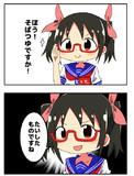 今井加奈ちゃん