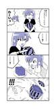 ちーちゃんと真美27