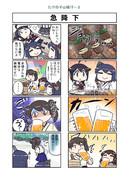 たけの子山城15-2